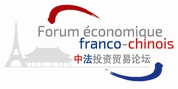logoForum franco chinois
