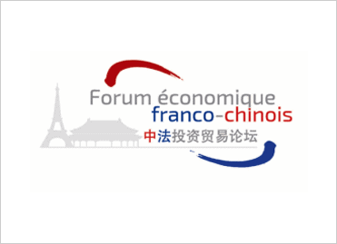 logo forum franco chinois 2014